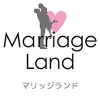 【安心できる結婚相談所】の選び方